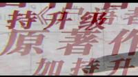《秦明·生死语者》4月12日全国上映,大银幕挑战心理极限