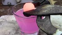 发动机冷却液的冷却性能如何?用1000℃小铁球一试便知!