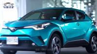随着生活质量的提高,买车已成为了生活的必需品,广汽丰田C-HR满足你的日常需求