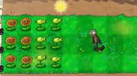 育儿玩具儿童小游戏亲子视频第001期:植物大战僵尸年度版,僵尸看起来更丑了!猴子玩具