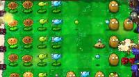 育儿玩具儿童小游戏亲子视频第002期:植物大战僵尸年度版,冰冻豌豆闪亮登场!猴子玩具