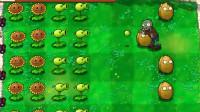 育儿玩具儿童小游戏亲子视频第003期:植物大战僵尸年度版,高坚果是个小胖墩!猴子玩具