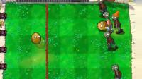 育儿玩具儿童小游戏亲子视频第004期:植物大战僵尸年度版,高坚果滚蛋吧!猴子玩具