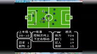 天使之翼2超级射手中文版视频 17.世界青年杯亚洲小组预选赛 日本VS叙利亚 (1-1)