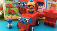 奇积乐园积木玩具拼装!海底小纵队趣味拼装工程车