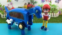 萌车玩具变形!汪汪队立大功莱德试玩萌车恐龙玩具