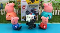 启蒙积木玩具拆箱!小猪佩奇拼积木玩具超变机动队警用悍马