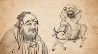 孔子求教老子,为何被老子斥责?回来三天不说话