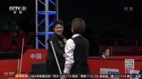 陈思明赢得中式台球世锦赛首胜