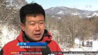 雪原竞逐 林屹楠折桂