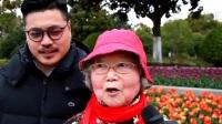 上海鲜花港:300万株郁金香  与您相约在春天