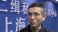 """上海海关开展""""蓝天2019""""行动  打击非法走私洋垃圾"""