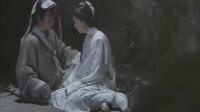 《天龙八部》段誉还不知道,王语嫣已经不介意他碰自己了