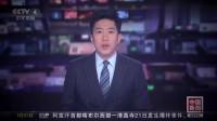 """坦承犯了""""没法饶恕的罪过"""":歌手郑俊英成韩性丑闻首个被捕艺人"""