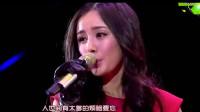 杨幂最有价值的一首歌,独特嗓音成就旷世经典,设为铃声多年都没换