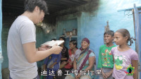 在印度农村,中国小哥和当地农民一起,合唱印度神曲,场面很搞笑