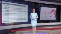 """吴谦:美方渲染""""中国军事威胁论""""充斥冷战思维"""