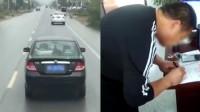 私家车拒不让行挡道消防车6分钟 司机被处罚