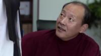 谎言的诱惑:侯德文跟叶辛桐探讨郑板桥书法,让秘书先下班