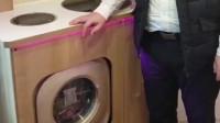 车里配备滚筒洗衣机?就这配置够不够盘它?