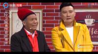 辽宁卫视春晚:宋小宝相亲大作战,怕被骗财骗色,这一招我笑翻了