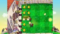 植物大战僵尸魔改版:无冷却的玉米加农炮能抵御僵尸们的进攻吗