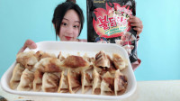 """试吃最近很火的""""火鸡饺子"""",这种辣味,让我无法拒绝啊!"""