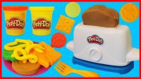培乐多橡皮泥黏土厨房玩具开箱,儿童DIY彩泥手工