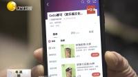 辽宁省市场监督管理局发布网络餐饮食品安全消费提示