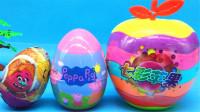 魔发精灵奇趣蛋 小猪佩奇惊喜蛋 七彩苹果积木玩具蛋