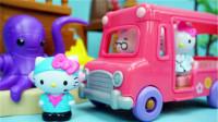 凯蒂猫Hello Kitty汽车大集合儿童玩具