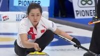 一分惜败瑞士 中国女子冰壶队无缘四强