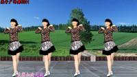 广场舞《都说》网络热歌 演唱:龙梅子 简单恰恰风格 时尚又好看
