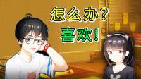 中国式家长:女儿早恋怎么办?过年收的红包到底进了谁的兜呢?宝妈趣玩