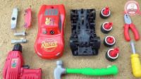 让我们一起动手组装超级玩具赛车吧