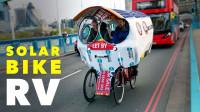 国外小伙突发奇想,将自行车改装成房车,一起来见识下!