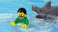 乐高Lego:错过轮船还要过海?遇到。。。游戏