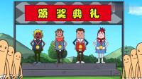 搞笑吃鸡动画:第一名因违规被取消资格,萌妹意外得奖,猝不及防的荣誉!