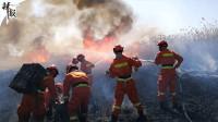 为灭火站立水塘2小时!消防员双腿几乎失去知觉