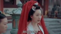 东宫:赵瑟瑟大婚,丈夫却在娶另一个老婆,赵瑟瑟竟然不介意