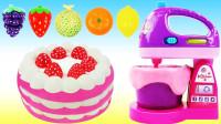 《动动小手一起制作草莓奶油蛋糕》宝宝最爱玩的亲子过家家游戏