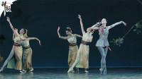 用芭蕾演绎《花木兰》