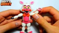 手办玩偶制作秀:装扮打造一个玩具熊的五夜后宫迷你版狐狸霍斯