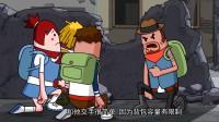 搞笑吃鸡动画:车神对上雷神,瓦特雪中送炭给雷神奉上手雷,遭团灭!