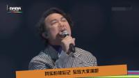 台下坐的都是外国人,中国歌手一上台,感觉就像砸场子的