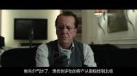 豆瓣8.3高分悬疑片《最佳出价》:老富翁与年轻女友的爱情(2)