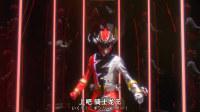 [字幕]骑士龙战队龙装者 第2集