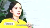 杨幂又谈刘恺威:他很尊重我,不介意我工作忙,网友:可惜了好姻缘