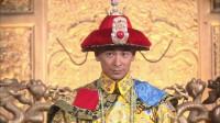 【御前四宝】林夫人护送县令千金前去康熙皇帝处告御状