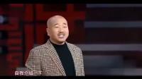 刘能喜剧新作致敬赵本山, 《卖拐》经典桥段又来了!